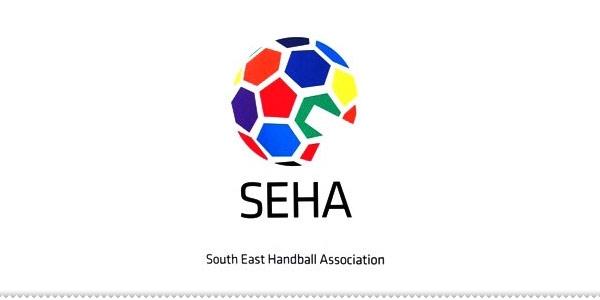 Kalendar natjecanja za sezonu 2020. / 2021.